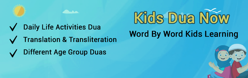 Kids Dua Now-Word By Word