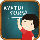 Ayatul Kursi-By Word
