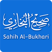 Sahih Bukhari - All Hadiths