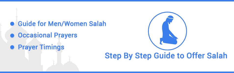 Step By Step Salah