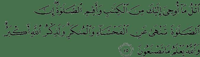 Quran Namaz 69