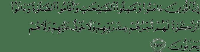 Quran Namaz 11