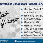 Last Cermon of Prophet Muhammad S.A.W