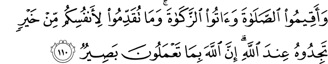 islam and its virtues