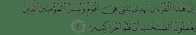 islamic virtues