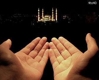 Significance of Rajab