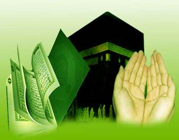 Shaban And Its Importance In Islam