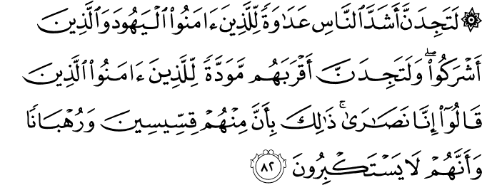 book quran