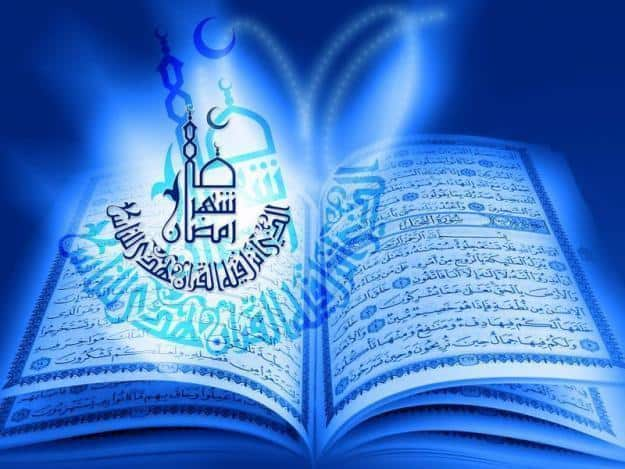 Day Of Judgment in Quran