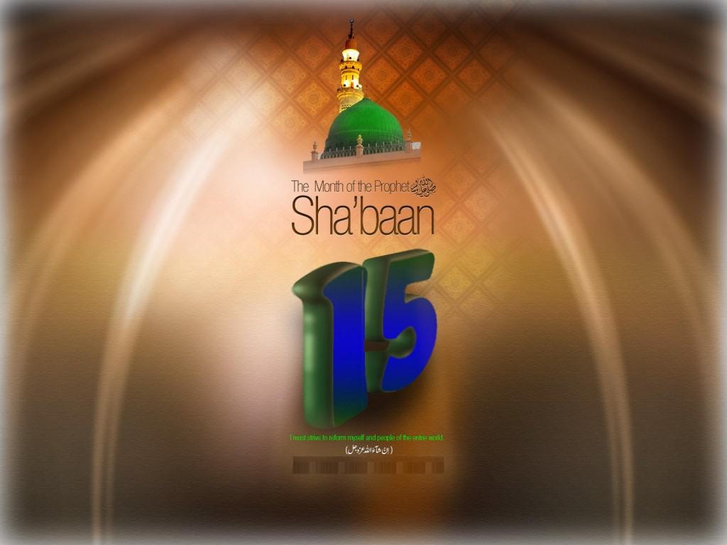 15th of Shaban