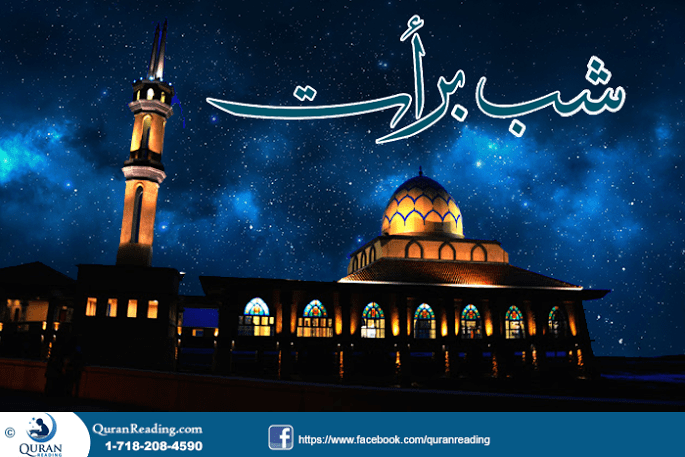 Significance Of Shab-E-Baraat In Islam