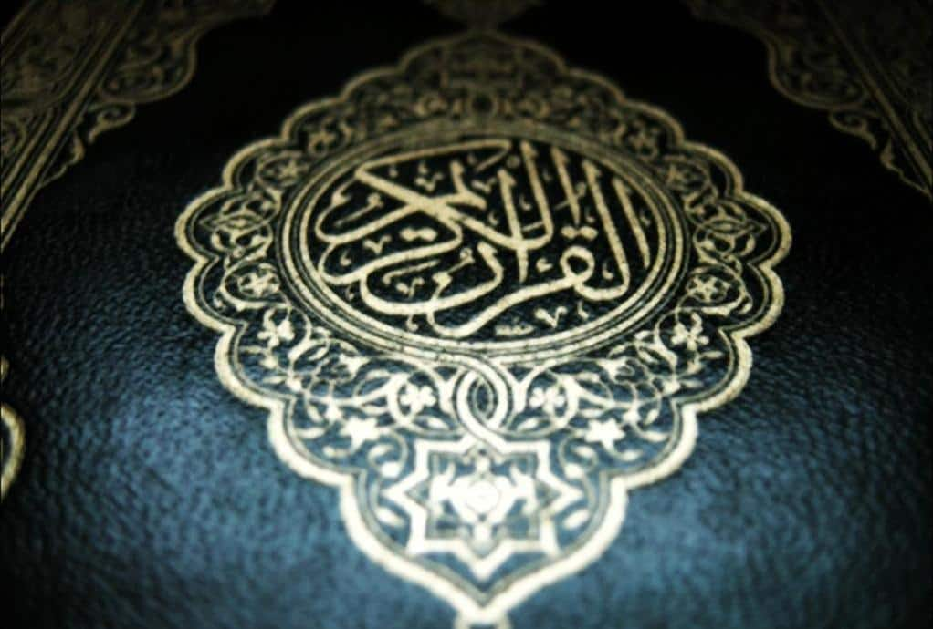 Quran and Muhammad (P.B.U.H)