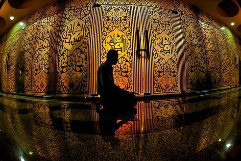 Itikaf in the last Ashra