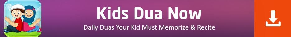 Download kids Dua Now App