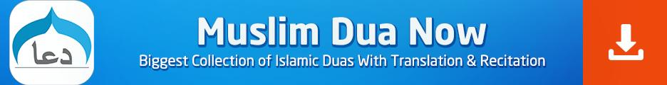 Download Muslim Dua Now App