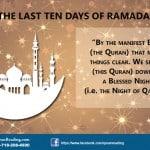 Tips for Last Ten 10 days of Ramadan