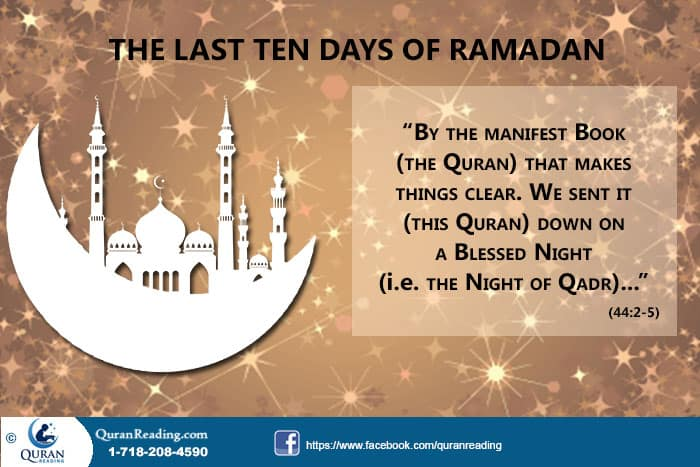 Tips for Last Ten 10 days of Ramadan