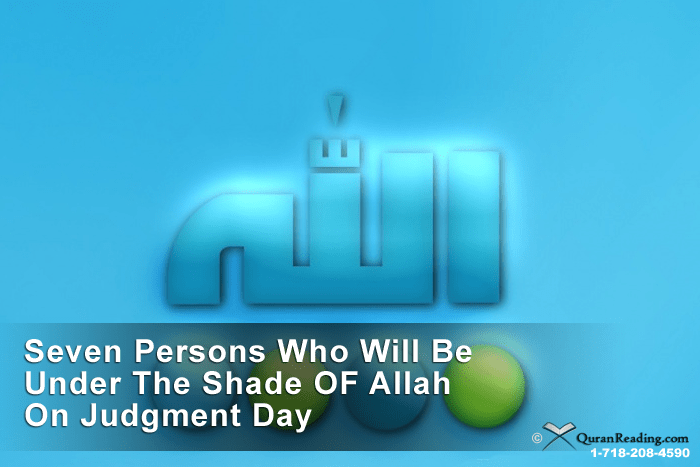 Shade of Allah on day of Judgement