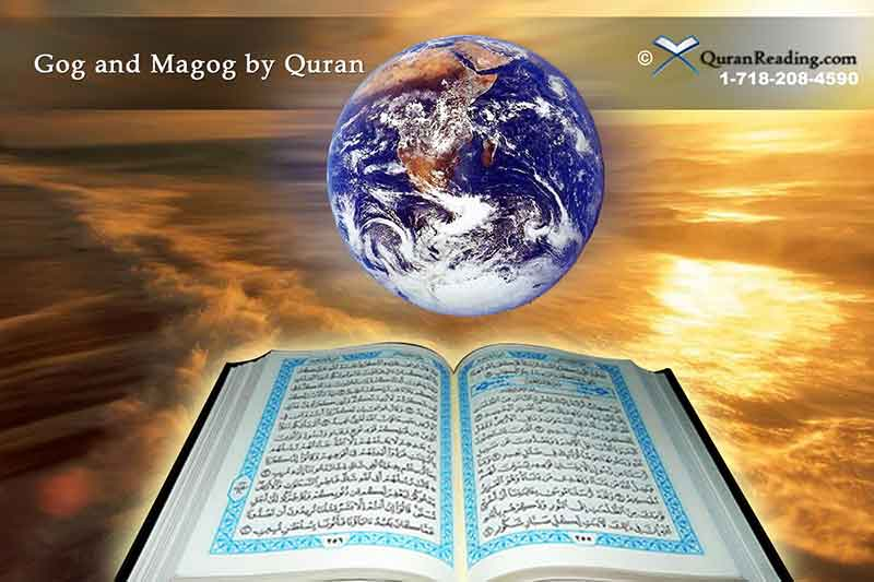 Gog and Magog by Quran