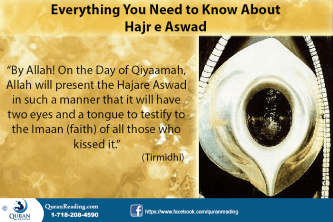 Everything You Need To Know About Hajr E Aswad Islamic Articles