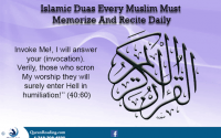 Top Islamic Duas
