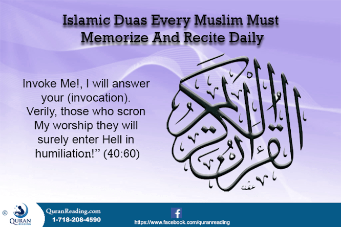 Islamic Duas Every Muslim Must Memorize and Recite Daily
