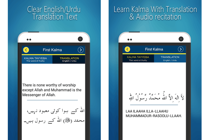 islamic kalma smartphone application