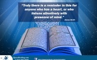 Quran a source of guidance for all human being