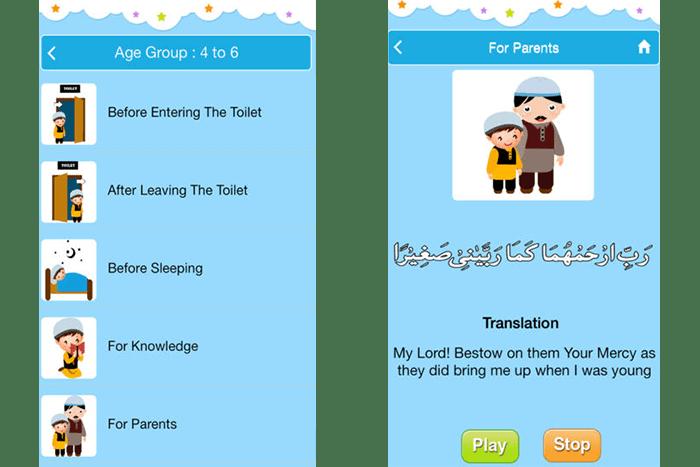 Kidz Islamic Duas mobile app