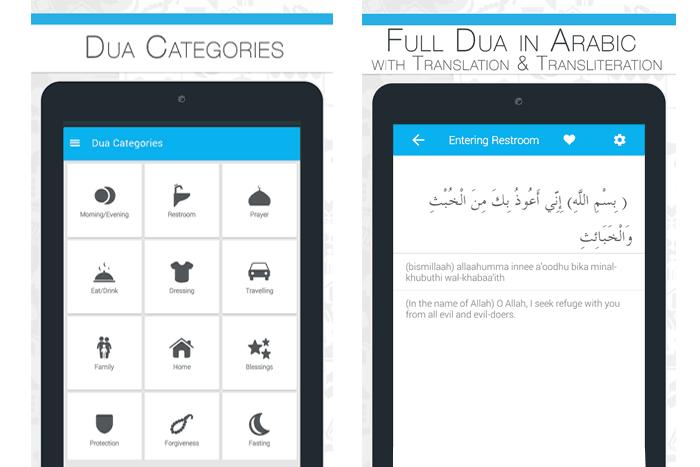 kids app Dua Now
