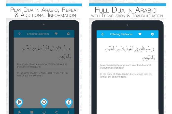 Dua now smartphone application