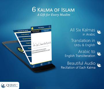 islamic kalma app