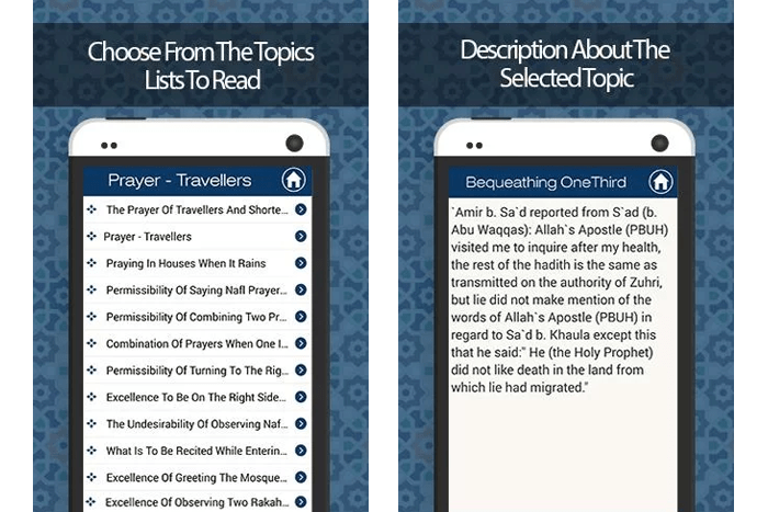 Sahih Muslim smartphone application