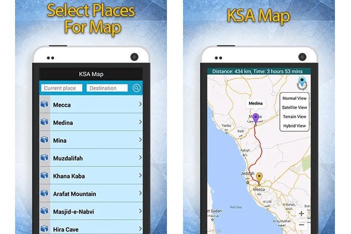 hajj guide smartphone app