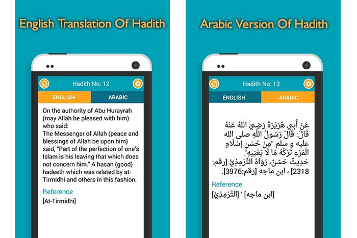 hadith nawwai with translation