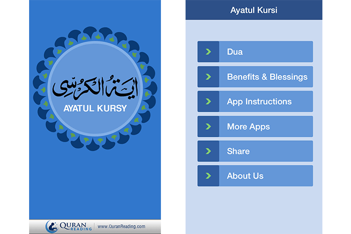 Smartphone app for Ayatul Kursi
