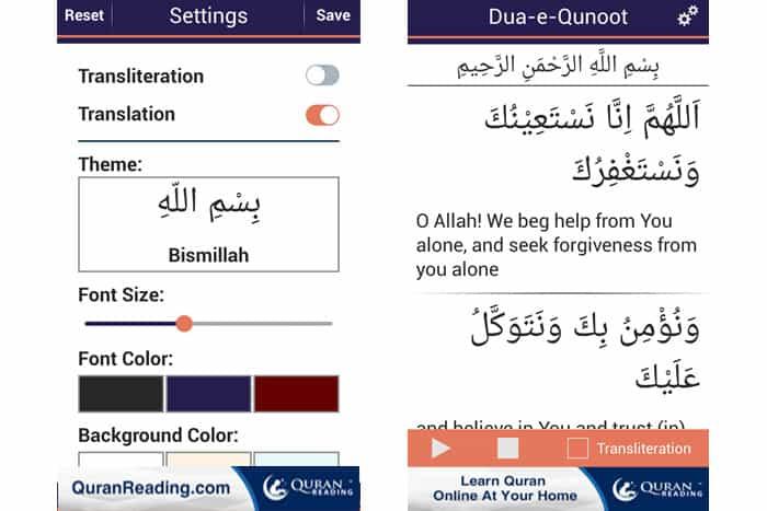 Islamic Duas in English mobile app