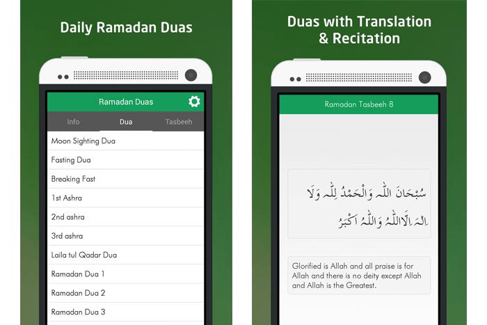 ramadan duas 2015