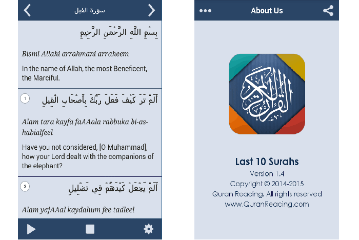 Last 10 Surahs of Quran – Gift Of Ten Surahs In ONE App!