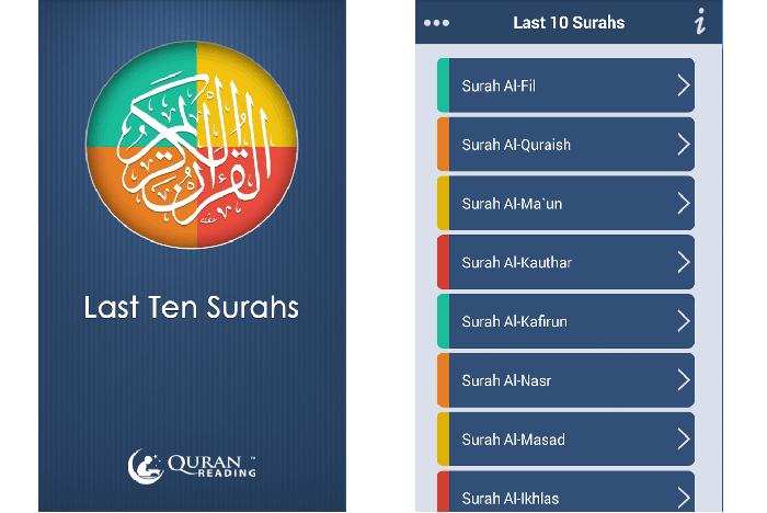 Last 10 Surahs of Quran – Gift Of Ten Surahs In ONE App!