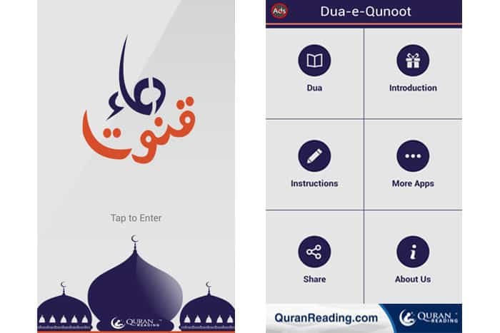 Dua-e-Qunoot with transliterations mobile app