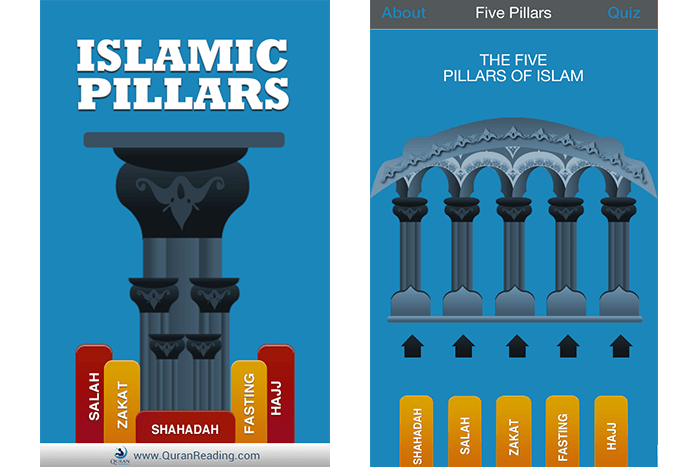 Download Pillars of Islam mobile app