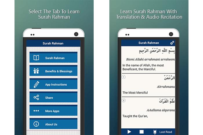 rahman smartphone app