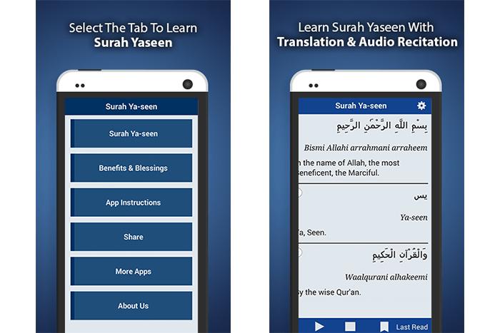 smartphone app surah yaseen