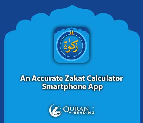 smartphone app zakat calculator