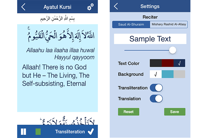 Ayatul Kursi English mobile app