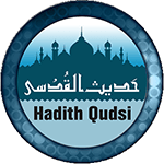 Hadith Qudsi Smartphone app