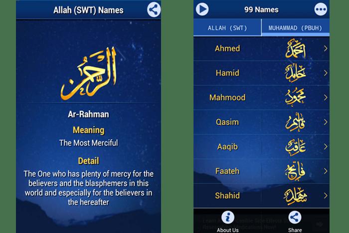Asma-ul-husna Smartphone app