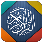 Last ten surah mobile app