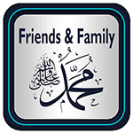 Smartphone app for Friends and Family of Prophet Muhammad PBUH